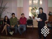 Тувинский философский клуб в Новосибирске - о смысле жизни