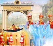 Бурятия: фестиваль «Звуки Евразии» выйдет за пределы республики