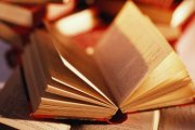 Книги об учителях