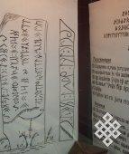 В Москве вышла в свет «История литературы Турции»