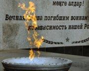 Список солдат, чьи имена высечены на мемориале Победы, будет пополнен