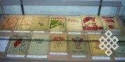 80 лет тувинской письменности: становление, развитие, перспективы