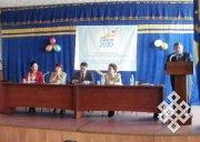 """Резолюция Межрегиональной научно-практической конференции """"Образование и учитель в ХХI в.: проблемы и перспективы развития"""""""
