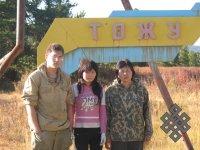 Геологическая экспедиция в Тожу