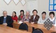Кафедра философии ТывГУ отметила 25-летие