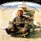 Монгольские Наадам, горловое пение и соколиная охота включены в список ЮНЕСКО
