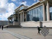 Монголия отметила День провозглашения независимости