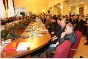 VII Международная конференция «Высшее образование для XXI века»