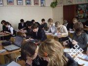 Фото из жизни школы № 3 г. Кызыла