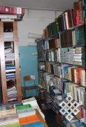 В ТывГУ начата оцифровка книг на тувинском языке