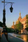 Анонс конференции о молодежи и модернизации России