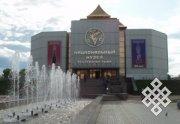 Национальный музей признан лучшим учреждением культуры Тувы