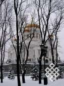 The Cathedral of Christ the Savior. I tried to get an unusual angle of this renowned orthodox cathedral.