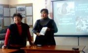 Состоялась презентация книги Галины Забелиной о женщинах в Тувинской народной республике