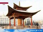 В Туве готовятся встретить Новый год по лунному календарю