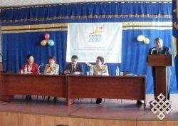 """Межрегиональная научно-практическая конференция """"Образование и учитель в XXI в.: проблемы и перспективы развития"""""""