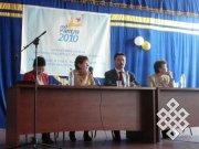 """Резолюция межрегиональной научно-практической конференции """"Образование и учитель в XXI в.: проблемы и перспективы развития"""""""