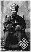 Анонс конференции о Хамбо ламе Итигэлове