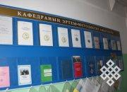Курсы повышения квалификации учителей родного языка и  литературы школ Тувы