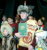 """Четвертый том книги судеб """"Люди Центра Азии"""": в честь ее героев - бал"""