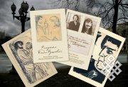 Издан набор открыток рисунков Нади Рушевой — иллюстраций к роману «Мастер и Маргарита»