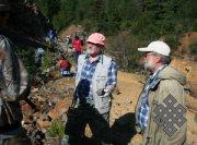 Поздравления с Днем геолога!