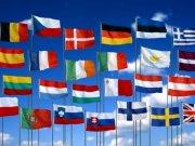 Конкурс Президента РФ для обучения за рубежом в 2011/2012 учебном году