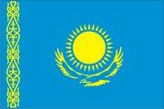 """Второе информационное письмо конференции """"Тюркская цивилизация и независимый Казахстан"""""""