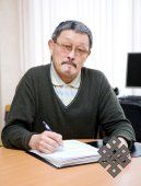 """В 6-е издание энциклопедии """"Ученые России"""" включен профессор Херел-оол Ооржак"""