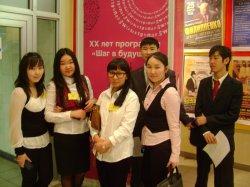 Учащиеся Тувы на XX форуме научной молодежи «Шаг в будущее»