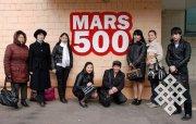 Тувинцы побывали на «Марсе – 500»