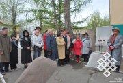 В Туве открыта мемориальная доска Николая Сердобова