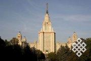 Конкурс на участие в летней школе экономического факультета МГУ