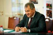 Поздравления с днем рождения Сергею Шойгу