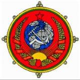 Анонс конференции, посвященной Тувинской народной республике
