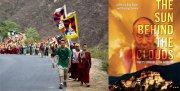 """Анонс премьеры фильма """"Солнце за облаками: борьба за свободу Тибета"""""""