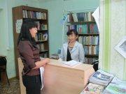 Хранилище книг для будущих педагогов Тувы
