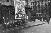 Ленинград в истории Тувы