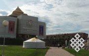 В Кызыле открылся информационный центр для туристов