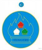 В Туве прошел научный форум по исследованию тенгрианства