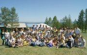 На Чагытае прошла летняя школа ТувГУ