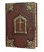 Первая тувинская Библия