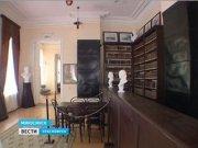 Минусинский музей имени Мартьянова готовится к юбилею