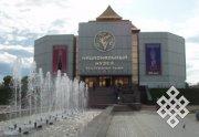 Национальный музей Тувы готовит к 90-летию ТНР ряд мероприятий