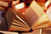 Конкурс РГНФ 2012 года по подготовке научно-популярных книг