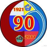 Анонс конференции к 90-летию ТНР