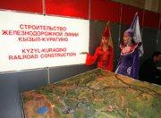 Тува готовит специалистов-железнодорожников