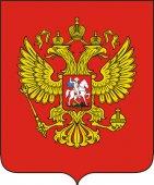 Россия будет отмечать 100-летие единения Тувы и России