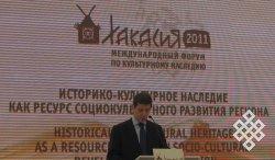 20-летие Республики Хакасия