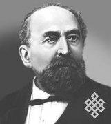 203 года со дня рождения Петра Чихачева